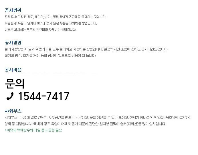 1ced34ea9c7f415e9027d7e4337c53db.jpg